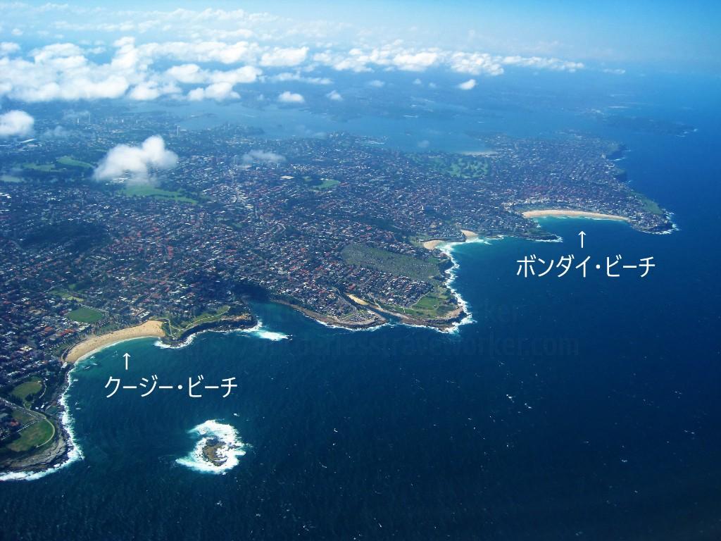 シドニー東海岸の上空からの写真