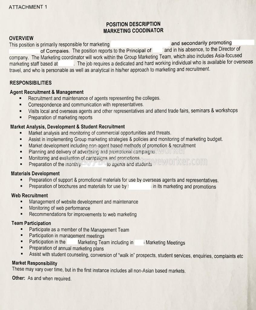 Description 意味 job